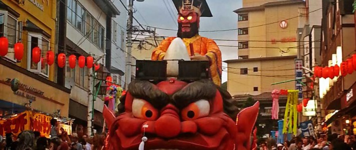 gallery – Japan, Noboribetsu Hell Festival